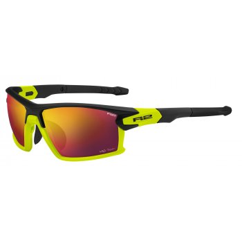 Okulary R2 Eagle Yellow/Matt